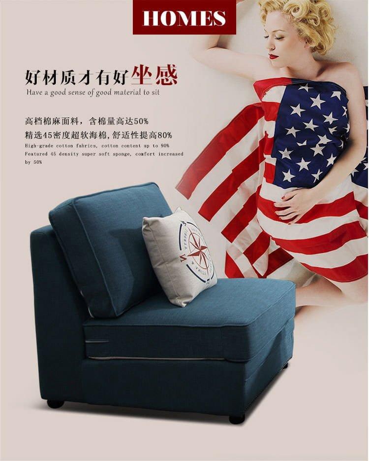 Sofa tân cổ điển 2051 2